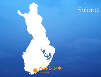 フィンランド フィンランド・ヘルシンキ地図・基本情報・気候服装・通貨と物価