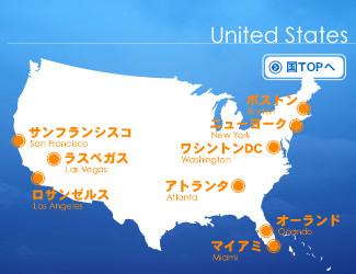 世界地図 世界地図 首都 : アメリカ地図・基本情報・気候 ...